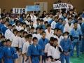2017年11月 全日本空道ジュニア選手権大会(仙台)