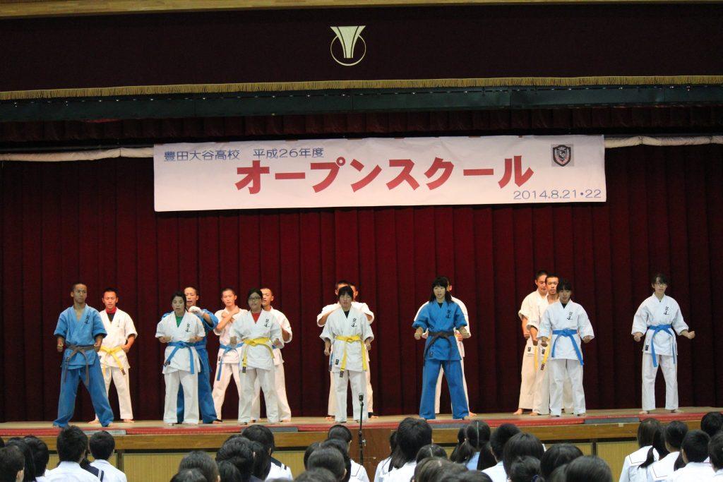 豊田大谷高校のオープンスクール